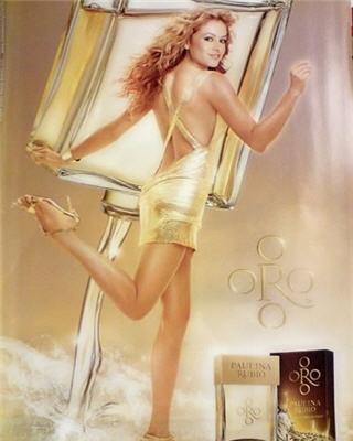 Campaña publicitaria del perfume